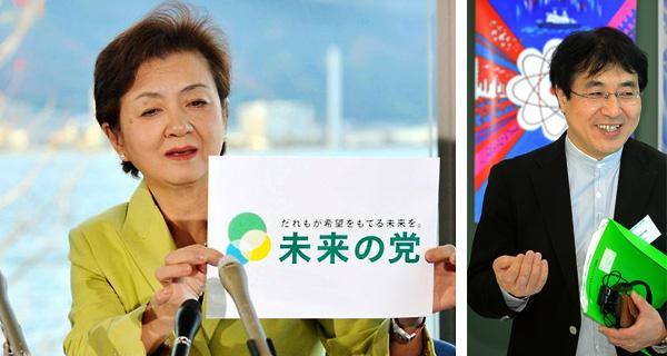 Til venstre Yukiko Kada ved præsentationen af partiet, Nippon Mirai no To, Japan Future Party, til højre vedvarede energiekspert Tetsunari Iida