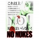 no-nukes-72